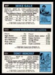 1980 Topps   -  Sidney Moncrief / Kareem Abdul-Jabbar / Mike Gale 151 / 133 / 207 Back Thumbnail