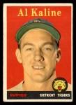 1958 Topps #70 *YN* Al Kaline  Front Thumbnail