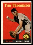 1958 Topps #57 *YN* Tim Thompson  Front Thumbnail