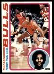 1978 Topps #102  Norm Van Lier  Front Thumbnail