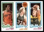 1980 Topps   -  Scott May / Larry Bird / Jack Sikma 47 / 30 / 232 Front Thumbnail