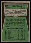 1975 Topps #383  Ray May  Back Thumbnail