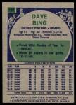 1975 Topps #160  Dave Bing  Back Thumbnail