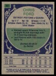 1975 Topps #47  Chris Ford  Back Thumbnail