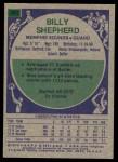 1975 Topps #301  Billy Shepherd  Back Thumbnail