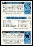 1980 Topps   -  Swen Nater / Calvin Murphy / Richard Washington 219 / 17 / 70 Back Thumbnail