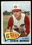 1965 Topps #102  Steve Boros  Front Thumbnail