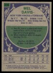 1975 Topps #179  Mel Davis  Back Thumbnail