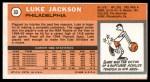 1970 Topps #33  Luke Jackson   Back Thumbnail