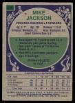 1975 Topps #236  Mike Jackson  Back Thumbnail