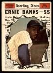 1961 Topps #575   -  Ernie Banks All-Star Front Thumbnail