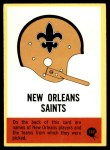 1967 Philadelphia #132   New Orleans Saints Helmet #132 Front Thumbnail