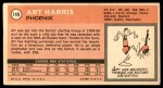 1970 Topps #149  Art Harris   Back Thumbnail