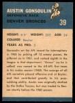 1962 Fleer #39  Goose Gonsoulin  Back Thumbnail