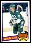 1980 Topps #126  Ray Allison  Front Thumbnail