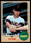 1968 Topps #469  Ty Cline  Front Thumbnail