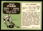 1970 Topps #67  Brad Park  Back Thumbnail