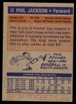 1972 Topps #32  Phil Jackson   Back Thumbnail