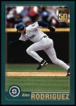 2001 Topps #200  Alex Rodriguez  Front Thumbnail