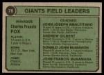 1974 Topps #78   -  Charlie Fox / Joe Amalfitano / Andy Gilbert / Don McMahon / John McNamara Giants Leaders Back Thumbnail