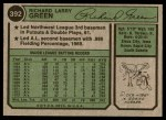 1974 Topps #392  Dick Green  Back Thumbnail