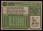 1974 Topps #439  Norm Miller  Back Thumbnail