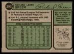 1974 Topps #392  Dick Green  Back Thumbnail