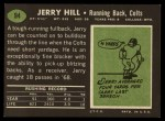 1969 Topps #94  Jerry Hill  Back Thumbnail