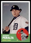 2012 Topps Heritage #278  Jhonny Peralta  Front Thumbnail