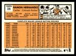 2012 Topps Heritage #326  Ramon Hernandez  Back Thumbnail