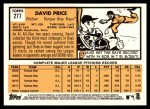 2012 Topps Heritage #277  David Price  Back Thumbnail