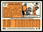 2012 Topps Heritage #340  Russell Martin  Back Thumbnail