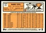 2012 Topps Heritage #474  Barry Zito  Back Thumbnail
