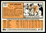 2012 Topps Heritage #216  Kyle Weiland  Back Thumbnail