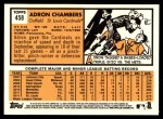 2012 Topps Heritage #458  Adron Chambers  Back Thumbnail