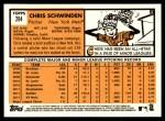 2012 Topps Heritage #204  Chris Schwinden  Back Thumbnail