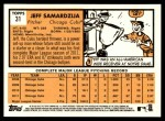 2012 Topps Heritage #31  Jeff Samardzija  Back Thumbnail