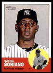 2012 Topps Heritage #155  Rafael Soriano  Front Thumbnail