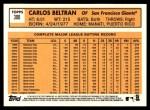 2012 Topps Heritage #300  Carlos Beltran  Back Thumbnail