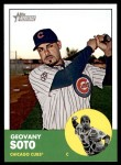 2012 Topps Heritage #81  Geovany Soto  Front Thumbnail