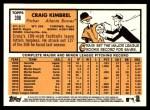 2012 Topps Heritage #398  Craig Kimbrel  Back Thumbnail