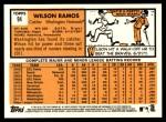 2012 Topps Heritage #94  Wilson Ramos  Back Thumbnail