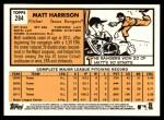 2012 Topps Heritage #284  Matt Harrison  Back Thumbnail