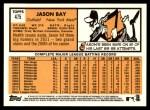 2012 Topps Heritage #475  Jason Bay  Back Thumbnail