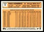 2012 Topps Heritage #100  Paul Konerko  Back Thumbnail
