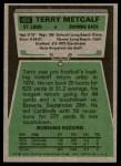 1975 Topps #450  Terry Metcalf  Back Thumbnail