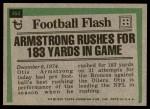 1975 Topps #453   -  Otis Armstrong  Highlights Back Thumbnail