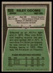 1975 Topps #470  Riley Odoms  Back Thumbnail
