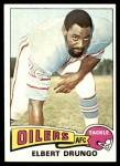 1975 Topps #474  Elbert Drungo  Front Thumbnail