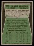 1975 Topps #505  Harold Jackson  Back Thumbnail